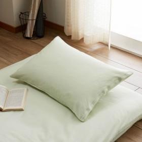 布団カバー 掛け布団カバー 日本製 抗菌 防臭加工の掛け布団カバー 枕カバー 単品 グリーン 枕カバー