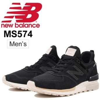 ニューバランス スニーカー メンズ/newbalance リミテッドモデル MS574/男性 ローカット シューズ/MS574-NB