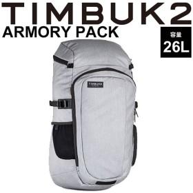 バックパック ティンバック2 TIMBUK2 アーマリーパック Armory Pack OSサイズ 26L/リュックサック ビジネス 出張 旅行 鞄 A3サイズ対応/55231909【取寄】