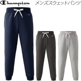 メンズ スウェット パンツ/チャンピオン ずぼん スエット/champion/CS1980