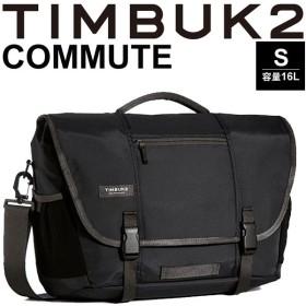 ショルダーバッグ TIMBUK2 ティンバック2 コミュート メッセンジャーバッグ Sサイズ 16L/ビジネス 鞄 A4サイズ対応 かばん /20826114【取寄せ】