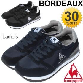 ルコック レディース シューズ le coq sportif BORDEAUX  ボルドー QMT6310 スニーカー  ローカット カジュアルシューズ 婦人靴 女性 靴 正規品/QMT-6310