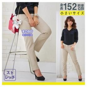 パンツ ストレート 小さいサイズ レディース すごく伸びる綿混 年中  ウエスト73cm ニッセン