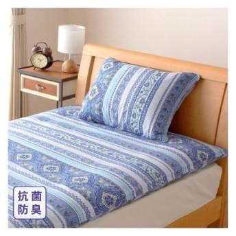綿混 抗菌防臭 加工 地中海風柄 枕 カバー エルニド 43×63cm用 年中 布団 ピロー43×63cm ニッセン