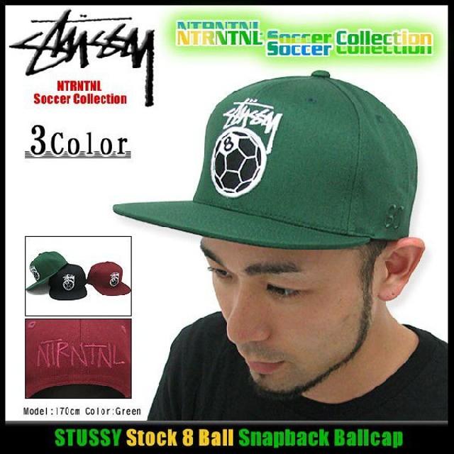 ステューシー STUSSY キャップ Stock 8 Ball Snapback キャップ NTRNTNL サッカー コレクション(限定 メンズ・男性 8d75d771f8a9