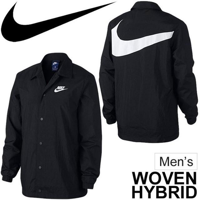ナイロンジャケット メンズ/ナイキ NIKE ウーブン ハイブリッド HD ジャケット 男性用 アウター ウインドブレーカー スウォッシュ ビッグロゴ/861753