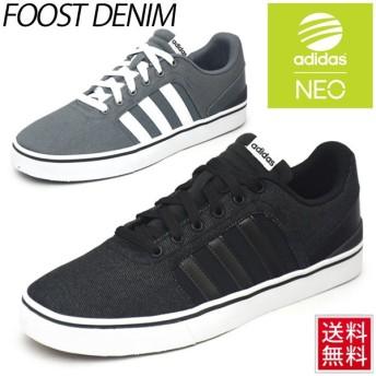 メンズスニーカー シューズ アディダス ネオ adidas NEO/Foost Denim/フーストデニム/F98954/F98955