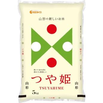 お米 通販 平成30年産 送料無料 山形県産 つや姫 5kg
