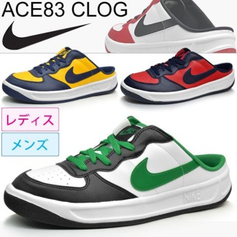 ナイキ NIKE クロッグ スニーカー [NIKE]メンズ レディース シューズ 靴[エース83 A83] 443379