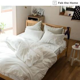 枕カバー 寝具 綿100% 枕 ピロー ケース シンプル ホワイト 約43×63cm用