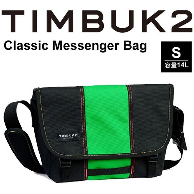 メッセンジャーバッグ TIMBUK2 ティンバック2  Classic Messenger Bag クラシックメッセンジャー Sサイズ 14L/ショルダーバッグ/110826313【取寄せ】