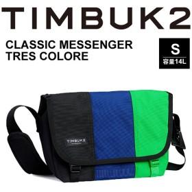 メッセンジャーバッグ TIM BUK2 ティンバック2 Classic Messenger クラッシックメッセンジャー トレス カラーズ Sサイズ 14L//197421814【取寄せ】