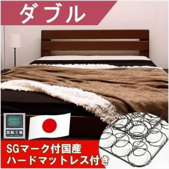 オールレザー貼りフロアベッド ブラウン ダブル 日本製ハードボンネルコイルマットレス付き送料無料【オール日本製】