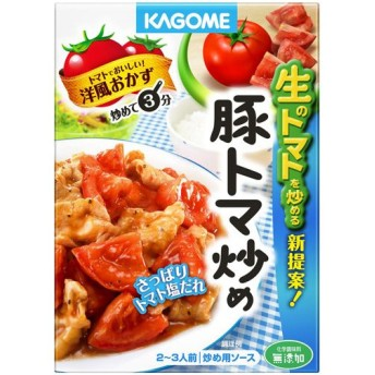 カゴメ 豚トマ炒め さっぱりトマト塩だれ 90g