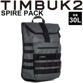 バックパック ティンバック2 TIMBUK2 スパイアパック Spire pack OSサイズ 30L/リュックサック ビジネス 通勤 鞄 A3サイズ対応/30634730【取寄】