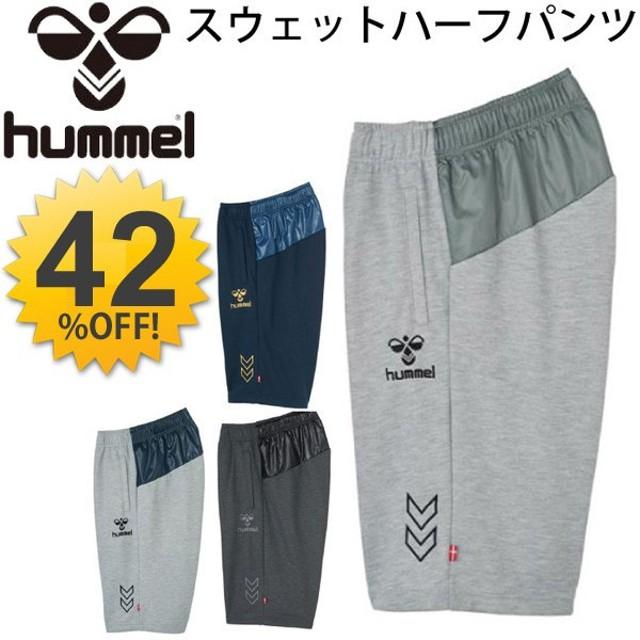 ヒュンメル Hummel/メンズ スウェット ハーフパンツ サッカー フットサル トータルトレーニングウェア ジム スポーツウェア 紳士・男性用 /HAP8153HP