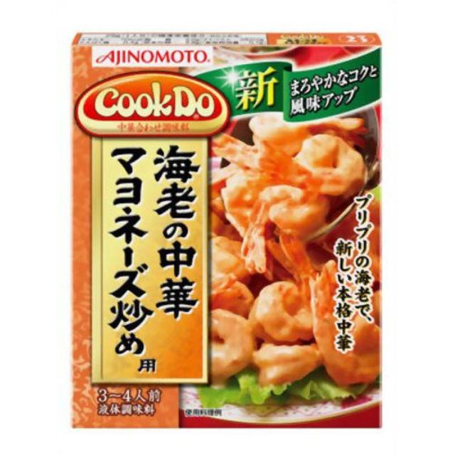 Cook Do 海老の中華マヨネーズ炒め用 3-4人前