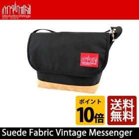 正規品 マンハッタンポーテージ Manhattan Portage Suede Fabric Vintage Messenger メッセンジャーバッグ MP1606VJRSD12