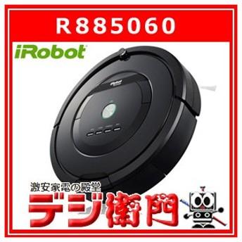 iRobot ロボット掃除機 ルンバ885 R885060