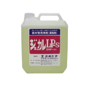 排水管洗浄剤 ジョーカルLPS(4L×1本) お風呂 掃除 排水口 つまり 除去 台所 キッチン 排水管 掃除