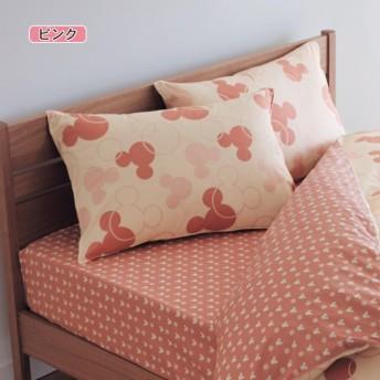 布団カバー シーツ 枕カバー ピローケース ディズニー 綿100%の枕カバー同色2枚セット マルチアイボリー 約43×63CM用