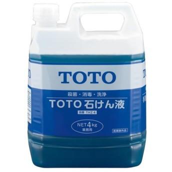 TOTO石けん液 THZ4