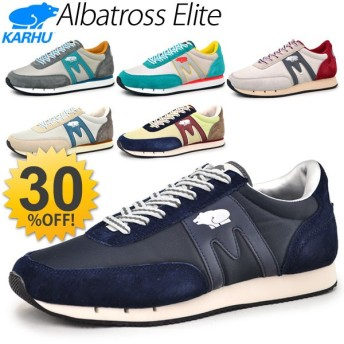 カルフ KARHU メンズ レディース シューズ アルバトロスエリート AlbatrossElite スニーカー 正規品 靴 くつ スポーツ カジュアル 男女兼用