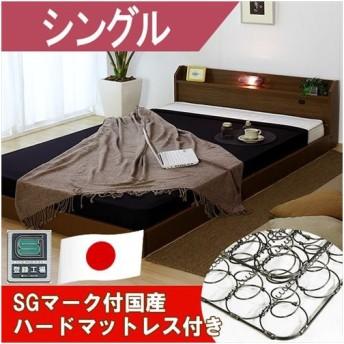 多機能フロアベッド ホワイト シングル 日本製ハードボンネルコイルマットレス付き送料無料【オール日本製】