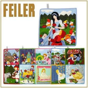 フェイラー 8 ハンカチタオル 25cm 童話ハンドタオル FEILER フェアリーテイル