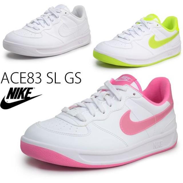 ナイキ/レディース/ガールズ/スニーカー/NIKE/エース83 SL GS/ACE83 SL GS/318236