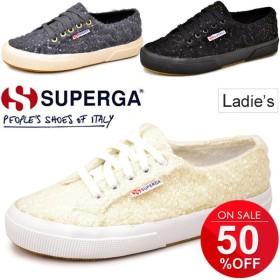 SUPERGA スペルガ レディース スニーカー シューズ 2750 靴 ローカット スパンコール FURPAI W 女性用 婦人靴 グレー ホワイト ブラック 正規品/S00A2J0