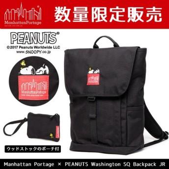 正規品 限定 マンハッタンポーテージ Manhattan Portage スヌーピーコラボ リュック × PEANUTS Washington SQ Backpack JR MP1220JRSNPY17