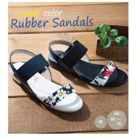 サンダル 大きいサイズ レディース コンビ カラー ゴム 低反発中敷 ワイズ4E 靴 24.0〜24.5cm/4E/23.0〜23.5cm/4E ニッセン