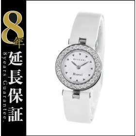 c064e430b8dd ブルガリ ビーゼロワン ダイヤ 腕時計 レディース BVLGARI BZ22BSS/12 ...