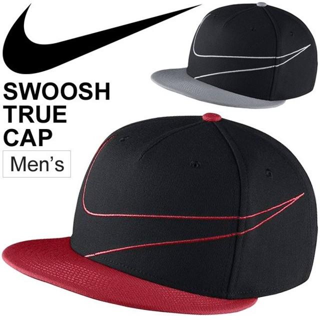 キャップ 帽子 メンズ ナイキ NIKE ブルー スウッシュ トゥルー 男性用 スナップバック スポーツ アクセサリー カジュアル ストリート ビッグロゴ /851648