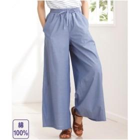 パンツ ワイド ガウチョ 大きいサイズ レディース 綿100% シャンブレーワイド  LL〜10L ニッセン