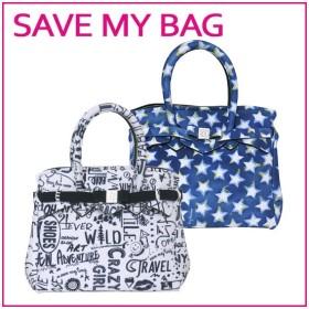 SAVE MY BAG セーブマイバッグ プチ ミス ハンドバッグ 10104N PRINTED LOVE WORDS(ラブ ワーズ)