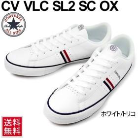コンバース メンズ スニーカー converse バルカナイズド CV VLC SL2 SC OX ローカット 男性 カジュアル 通学靴 ホワイト/VLCSL2SOX