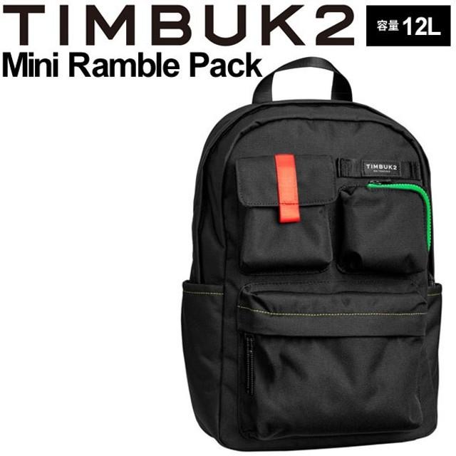 バックパック TIMBUK2 ティンバック2 ミニランブルパック OSサイズ 12L/リュックサック デイパックMini Ramble Pack 正規品/112236313【取寄】