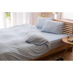 布団カバー 掛け布団カバー ベルメゾン ふんわりパイルの掛け布団カバー 枕カバー 単品 ブルー 枕カバー