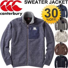 カンタベリー canterbury/長袖セーター ジップアップ  ニットジャケット メンズ ラムズウール ラガー  アウター ジャケットセーター 紳士・男性用/RA44682