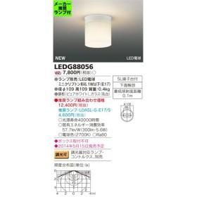◆東芝ライテック 照明器具 LED小型シーリングライト  LEDG88056 (推奨ランプセット)