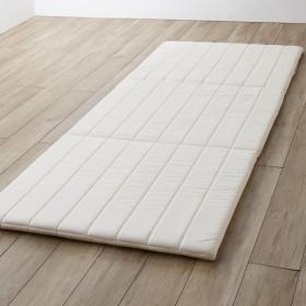 マットレス 布団マット 折りたたみマットレス 日本製 ベルメゾンデイズ 軽さと寝心地にこだわった体圧分散マットレス アイボリー シングル