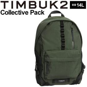 バックパック メンズ レディース TIMBUK2 ティンバック2 バックパック Collective Pack コレクティブパック 14L/リュックサック/444036634【取寄】