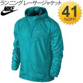ナイキ ランニング レーサージャケット メンズ NIKE/ウインドジャケット/ランニング マラソン 589982