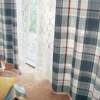 カーテン カーテン 先染めチェックの綿混カーテン 2枚 ネイビー系 約100×185