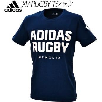 アディダス メンズ Tシャツ 半袖シャツ adidas ラグビーウェア トップス 男性用 スポーツ カジュアルウェア 文字プリント AY7153 ネイビー 紺/BSB80