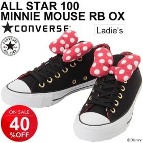 コンバース シューズ レディース converse ALL STAR ミニーマウス ディズニー 100周年 限定モデル  女性 5CK85 MINNIE MOUSE RB OX 正規品/Minnie-RB-OX
