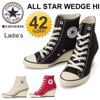 converse コンバース ALL STAR オールスター WEDGE HI ウェッジ HI レディース スニーカー ウエッジソール CHUCKS SISTERS チャックスシスターズ