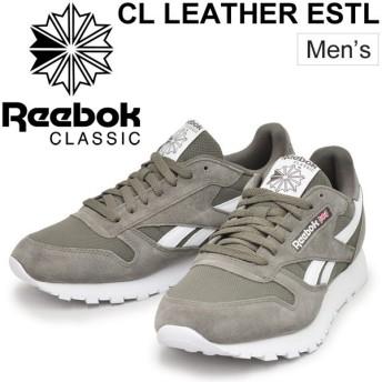 メンズシューズ リーボック Reebok CLASSIC レザー スニーカー 天然皮革 男性用 ローカット カジュアル CN5018 紳士靴 正規品/CL-LeatherESTL